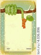 Купить «Рождественский фон в стиле ретро со змеёй местом для текста», иллюстрация № 4036896 (c) Щербанова Татьяна / Фотобанк Лори