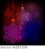 Купить «Рождественский фон. Праздничные шары», иллюстрация № 4037516 (c) Катыкин Сергей / Фотобанк Лори