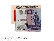 Водительское удостоверение и деньги. Стоковое фото, фотограф Сергей Хрушков / Фотобанк Лори