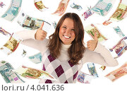 Купить «Успешная девушка на фоне падающих рублевых купюр», фото № 4041636, снято 12 ноября 2019 г. (c) Самохвалов Артем / Фотобанк Лори