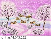 Купить «Зимний пейзаж в сиреневых тонах, рождественская открытка, акварель, гуашь, акрил», иллюстрация № 4043252 (c) ИВА Афонская / Фотобанк Лори
