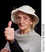 Купить «Пожилая женщина в шляпе показывает большой палец вверх», фото № 4043616, снято 17 ноября 2012 г. (c) Олег Шеломенцев / Фотобанк Лори