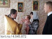 Купить «Крещение ребёнка в православной церкви», фото № 4045872, снято 14 ноября 2012 г. (c) Яков Филимонов / Фотобанк Лори