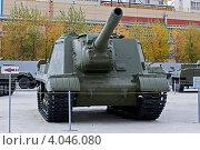 Купить «152-мм самоходная артиллерийская установка ИСУ-152 образца 1943 г», фото № 4046080, снято 30 сентября 2012 г. (c) Matwey / Фотобанк Лори