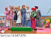 Купить «Куклы, изображающие разные профессии», фото № 4047876, снято 23 ноября 2012 г. (c) Вячеслав Палес / Фотобанк Лори