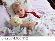 Купить «Больной мальчик в постели», фото № 4050912, снято 26 ноября 2012 г. (c) Владимир Мельников / Фотобанк Лори