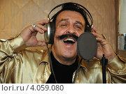 Купить «Автор-исполнитель,певец Вилли Токарев», фото № 4059080, снято 20 сентября 2005 г. (c) Александр С. Курбатов / Фотобанк Лори