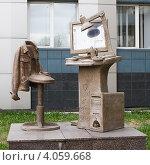 Купить «Красноярск. Памятник дизайнеру-полиграфисту», эксклюзивное фото № 4059668, снято 19 мая 2012 г. (c) Шичкина Антонина / Фотобанк Лори