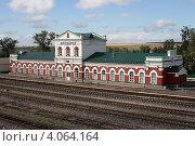 Здание вокзала станции Лукоянов, фото № 4064164, снято 23 июля 2012 г. (c) Юрий Акимов / Фотобанк Лори