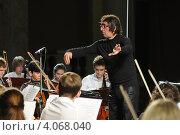 Всероссийский юношеский оркестр Юрия Башмета (2012 год). Редакционное фото, фотограф Максим Судоргин / Фотобанк Лори