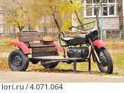 Мотоциклы на детской площадке. Стоковое фото, фотограф Дмитрий Розкин / Фотобанк Лори