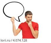 Купить «Веселый молодой человек в красной футболке на белом фоне со знаком мыслей у головы», фото № 4074128, снято 7 октября 2012 г. (c) Syda Productions / Фотобанк Лори