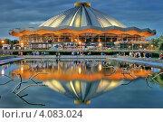 Купить «Большой Московский государственный цирк на проспекте Вернадского», фото № 4083024, снято 14 мая 2010 г. (c) Константин Лабунский / Фотобанк Лори