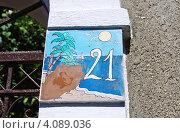 Купить «Номер дома на каменной стене», эксклюзивное фото № 4089036, снято 15 сентября 2012 г. (c) Илюхина Наталья / Фотобанк Лори