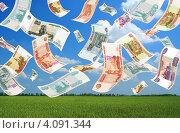 Купить «Падающие рубли на фоне летнего пейзажа», фото № 4091344, снято 24 февраля 2019 г. (c) Самохвалов Артем / Фотобанк Лори