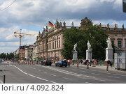 Купить «Берлин», фото № 4092824, снято 18 июля 2011 г. (c) Борис Кунин / Фотобанк Лори