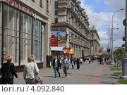 Купить «Минск. Проспект Независимости», фото № 4092840, снято 24 мая 2010 г. (c) Борис Кунин / Фотобанк Лори