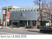 Купить «Уфа, пивоварня», фото № 4092876, снято 20 апреля 2012 г. (c) Борис Кунин / Фотобанк Лори
