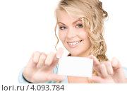 Купить «Счастливая молодая женщина с белой карточкой в руках», фото № 4093784, снято 26 сентября 2009 г. (c) Syda Productions / Фотобанк Лори
