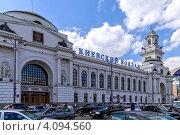 Купить «Железнодорожный вокзал Киевский - Москва», фото № 4094560, снято 20 июня 2010 г. (c) Алексей Стоянов / Фотобанк Лори