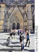 Японские туристы у собора св. Витта в Праге (2011 год). Редакционное фото, фотограф Алексей Яковлев / Фотобанк Лори