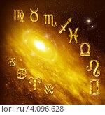 Купить «Двенадцать знаков зодиака», фото № 4096628, снято 18 февраля 2019 г. (c) ElenArt / Фотобанк Лори