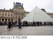 Купить «Париж. Туристы, очередь в Лувр», фото № 4102668, снято 9 октября 2011 г. (c) Яна Королёва / Фотобанк Лори