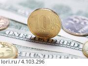Купить «Российская монета 10 рублей на фоне долларов», эксклюзивное фото № 4103296, снято 28 ноября 2012 г. (c) Яна Королёва / Фотобанк Лори
