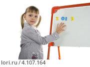 Маленькая девочка около учебной доски с магнитными цифрами 2013, фото № 4107164, снято 24 июля 2017 г. (c) Армен Богуш / Фотобанк Лори