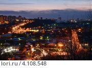 Вид с горы Вышка на площадь Восстания в Мотовилихе, г. Пермь (2012 год). Стоковое фото, фотограф Мария Кобылина / Фотобанк Лори