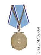Купить «Медаль Ушакова на белом фоне», фото № 4108664, снято 3 октября 2012 г. (c) Nikolay Sukhorukov / Фотобанк Лори