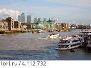 Вид на реку Темзу в Лондоне (2009 год). Редакционное фото, фотограф Svetlana Mihailova / Фотобанк Лори