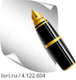 Купить «Бумага и ручка на белом фоне», иллюстрация № 4122604 (c) Марина Львова / Фотобанк Лори