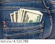 Купить «Доллары в заднем кармане джинсов», фото № 4123788, снято 16 декабря 2012 г. (c) FotograFF / Фотобанк Лори