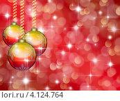 Купить «Красный новогодний  фон с двухцветными елочными шарами и звездами», иллюстрация № 4124764 (c) Светлана Ильева (Иванова) / Фотобанк Лори