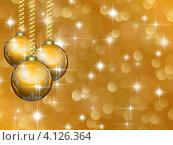 Купить «Золотой новогодний  фон с елочными шарами и звездами», иллюстрация № 4126364 (c) Светлана Ильева (Иванова) / Фотобанк Лори