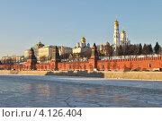 Купить «Вид на Кремлевскую набережную, Кремль, Москва-реку», эксклюзивное фото № 4126404, снято 15 декабря 2012 г. (c) lana1501 / Фотобанк Лори