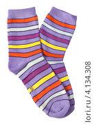 Купить «Полосатые носки на белом фоне», фото № 4134308, снято 8 сентября 2011 г. (c) Алексей Лукин / Фотобанк Лори