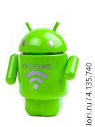 Игрушка Android robot (2012 год). Редакционное фото, фотограф Logunov Maxim / Фотобанк Лори