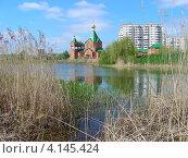 Купить «Церковь Всех Святых, в земле Российской просиявших, в Новокосино. Москва», эксклюзивное фото № 4145424, снято 10 мая 2012 г. (c) lana1501 / Фотобанк Лори