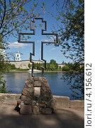 Ольги крест(Псков,Россия) Стоковое фото, фотограф Александр Казаков / Фотобанк Лори