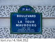 Купить «Указатель названия бульвара на стене дома. Париж. Франция», фото № 4164352, снято 31 июля 2012 г. (c) Олег Тыщенко / Фотобанк Лори