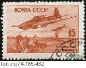 Советская почтовая марка. Стоковое фото, фотограф Александр Подшивалов / Фотобанк Лори