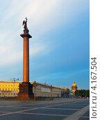 Купить «Александровская колонна. Санкт-Петербург», фото № 4167504, снято 1 августа 2012 г. (c) Яков Филимонов / Фотобанк Лори