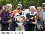 Купить «Ветераны на праздновании Дня Победы 9 мая, Сочи, Россия», фото № 4167612, снято 9 мая 2012 г. (c) Анна Мартынова / Фотобанк Лори