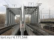 Железнодорожный мост. Стоковое фото, фотограф Роза Ибрагимова / Фотобанк Лори