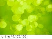 Купить «Абстрактный зеленый фон с эффектом боке», фото № 4175156, снято 26 сентября 2010 г. (c) Андрей Кузьмин / Фотобанк Лори