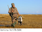Купить «Открытие охотничьего сезона, охотник с добычей», фото № 4178584, снято 9 октября 2010 г. (c) макаров виктор / Фотобанк Лори