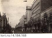 Казань. Улица Баумана. 1935 год. Стоковое фото, фотограф Виктор Сухарев / Фотобанк Лори