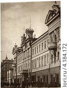 Купить «Казань. Дом Советов. 1935 год», фото № 4184172, снято 15 октября 2019 г. (c) Виктор Сухарев / Фотобанк Лори
